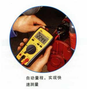 * 直流电流测量